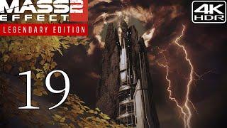 Mass Effect 2  Walkthrough Gameplay and Mods pt19  Horizon 4K 60FPS HDR Insanity