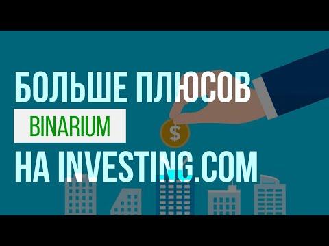 Криптовалюта инвестиции
