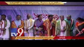 Tallapaka Annamacharya 609th birth anniversary celebrations in Dallas – USA