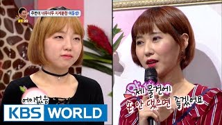 The True Side Of My Sister [Hello Counselor / 2016.10.31]