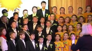Пусть всегда будет солнце - сводный хор ДДТ 2019-01-26