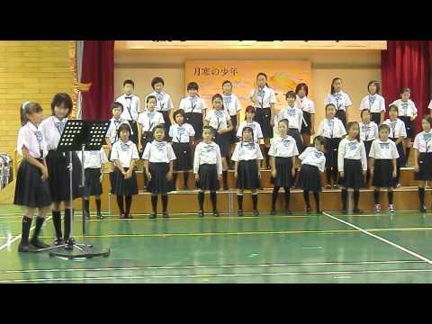月寒東小学校 合唱団 学校紹介