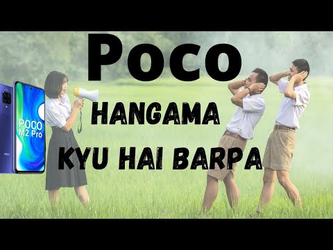 Poco and its Controversies