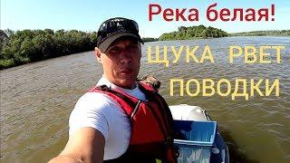 Календарь рыбалка в башкирии на реке дема