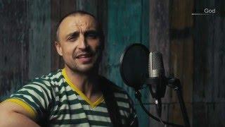 #1 НА ВОЛНЕ СЕРДЦА - Влад Патраучан