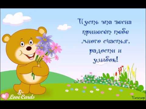 Караоке песни грею счастье елка текст