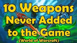 10 Weapons Never Added to the Game (but do show up in game files)