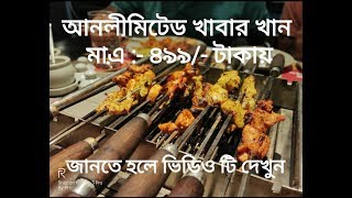 Barbeque Nation Durgapur. . . | Vlog | Travel With Jons