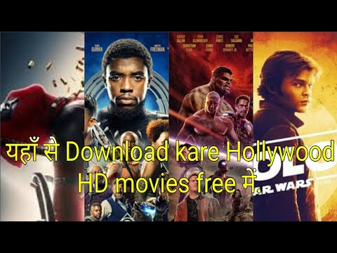 Koi bhi Hollywood movie or ?TV shows free mei download kare or dekhe!