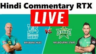 Live STA vs HEA BBL    Melbourne Stars vs Brisbane Heat  BBL live today