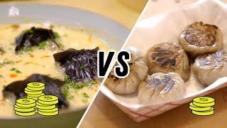 Dry-Aged Beef Dumplings vs. Seafood Squid Ink Dumplings   HIGH BROW VS. LOW BROW