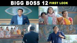 BIG BOSS 12 EXCLUSIVE | SALMAN KHAN | FIRST LOOK