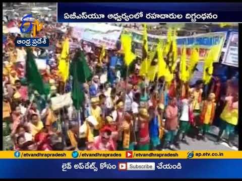 5 Day National Highway Blockade Begins   for Separate Bodoland   at Assam