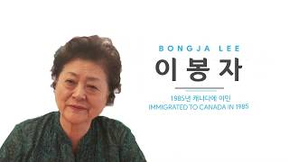 [Interview #4] My Journey in Canada - Valuable Life / 가치 있는 삶