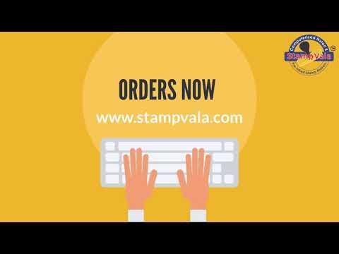 Stamp Vala