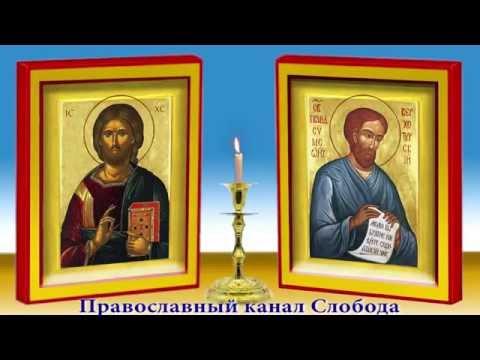 Икона св анны и молитва