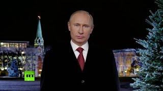 Новогоднее обращение Путина 1999-2013