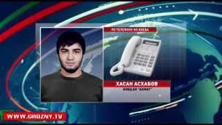 WWFC: Хасан Асхабов намерен поставить точку!