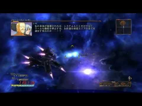 Another Century's Episode R Playstation 3