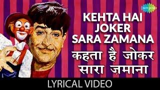 Kehta Hai Joker with lyrics | कहता है जोकर   - YouTube