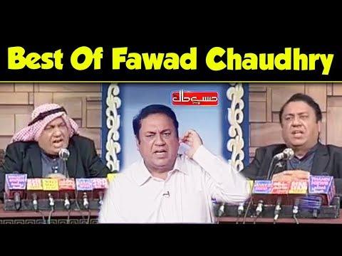 London Say Saudia Arab Tak Fawad Chaudhry   Hasb e Haal   Dunya News