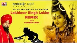Lakhbir Singh Lakha | REMIX | Har Har Bum Bum(Ghat Ghat