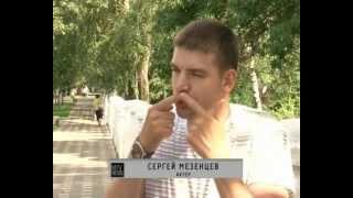 NewsBLOCK MTV-Киров. Реутов ТВ. 18.07.12