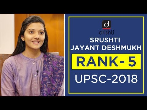 UPSC Topper Mock Interview, Srushti Jayant Deshmukh (Rank 5, CSE 2018)