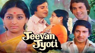 Jis Dware Par Ghar Ki Bahu Rangoli Sajati | Jeevan Jyoti Movie