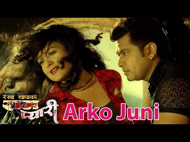Thumnail of 'Arko Juni Kunni' Movie Rampyari OST HD