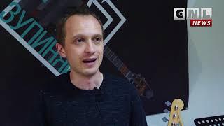 CNLNEWS: Презентация альбома Андрея Васенда