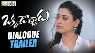 Tamanna Dialogue Trailer || Okkadochadu Movie Trailer || Vishal - Filmyfocus.com