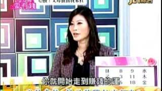 吳美玲老師剖析林子萱未來的人生路途