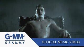 ไฟรัก - Clash【OFFICIAL MV】
