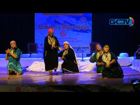Jashn-e-Chilay Kalan held at Tagore Hall in Srinagar
