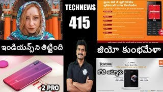 Technews 415 Jio Kumbh Mela,Honor 8A,Xiaomi Air Dots Pro,LG Q9,Jio New Apps etc