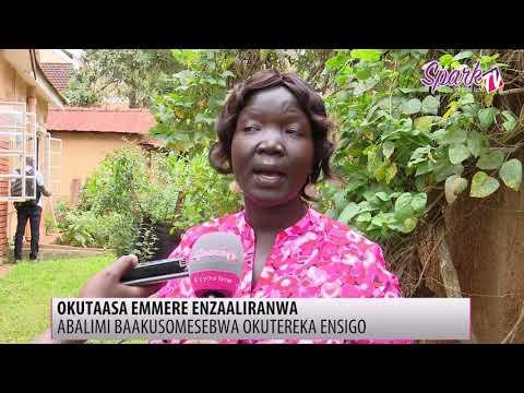 Abakugu balabudde Uganda ku kufiirwa emmere enzaaliranwa