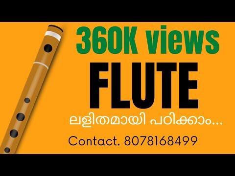 Flute tutorial Malayalam   പുല്ലാങ്കുഴൽ വളരെ എളുപ്പം പഠിക്കാം .. പാഠം ഒന്ന് EPISODE 1