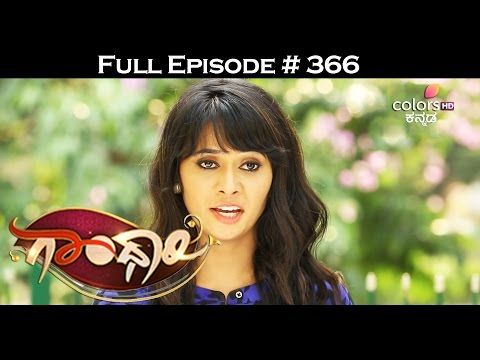 Gandhari - 27th April 2017 - ಗಾಂಧಾರಿ - Full Episode