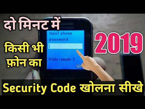 itel-2150-how-to-remove-input-password-subscribe-for-more