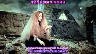 2NE1 - It Hurts (아파) MV english sub romanization hangul [1080pHD]