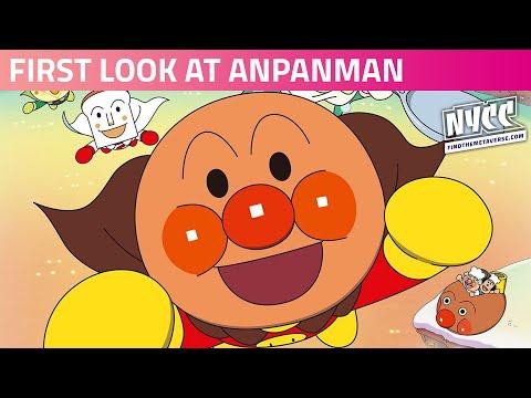 First Look at Japanese Phenom Anpanman Ahead of U.S. Debut on Tubi