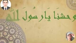 اغاني حصرية ميدلي أحمد ومحمود زكي في المدح تحميل MP3