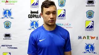 Никита Меренков: «Дотерпели в конце и одержали победу»