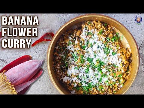 Kel Phoolachi Bhaji | How To Make Kelful Bhaji | Banana Blossom | Mocha | Banana Flower Recipes