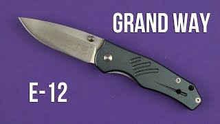 Grand Way E-12 - відео 1