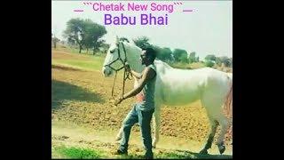 chatak song - 免费在线视频最佳电影电视节目 - Viveos Net