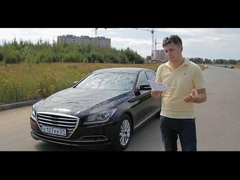 Hyundai Genesis Тест-драйв.Anton Avtoman.