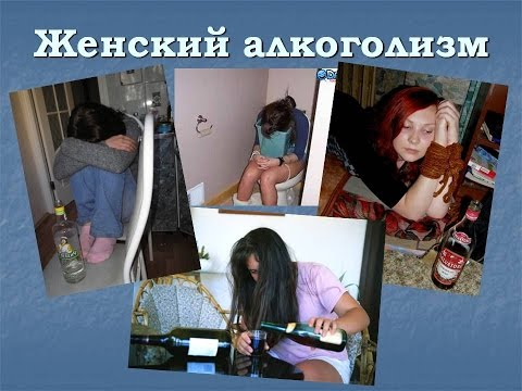 Лечение алкоголизма у мужчин в домашних условиях