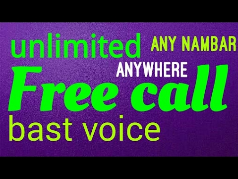 Free call unlimited anywhere bast voice